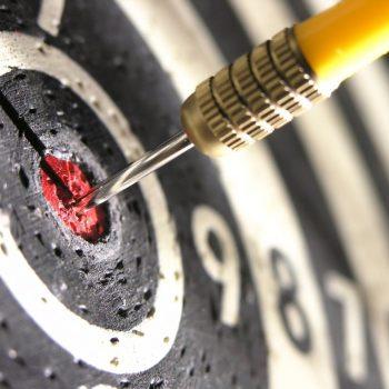Как достичь недостижимой цели?