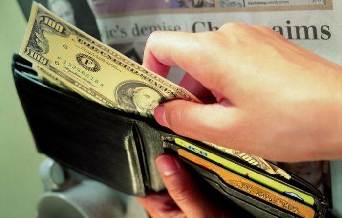 Как притянуть в свою жизнь деньги