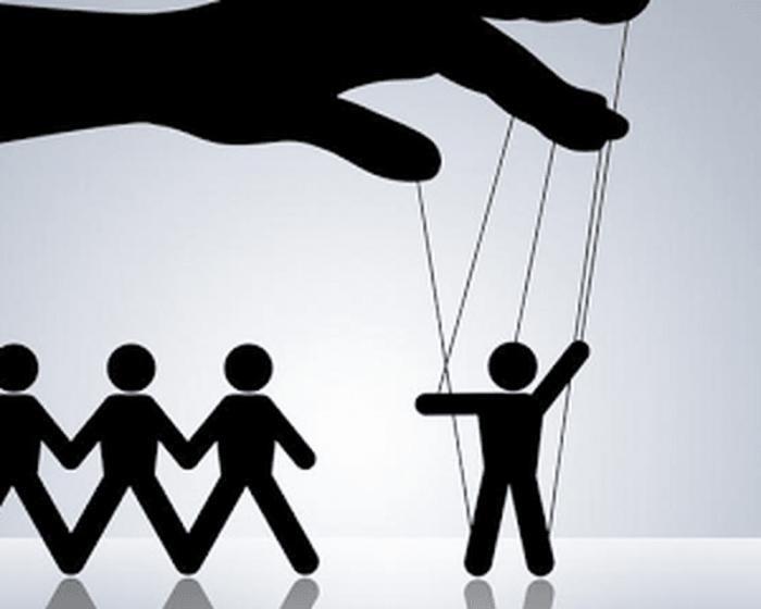 Как влиять на других людей