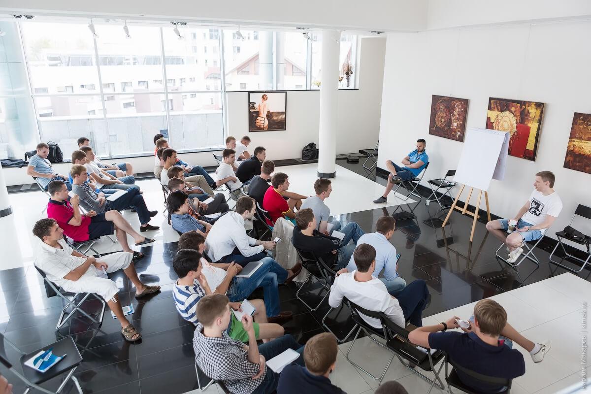Фото семинар мастер класс