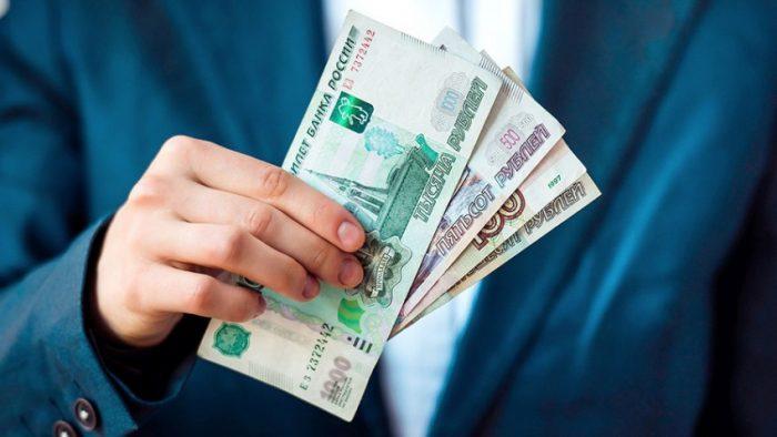 Сколько мужчине нужно денег