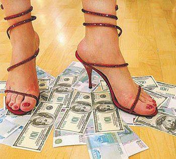 Сколько нужно денег